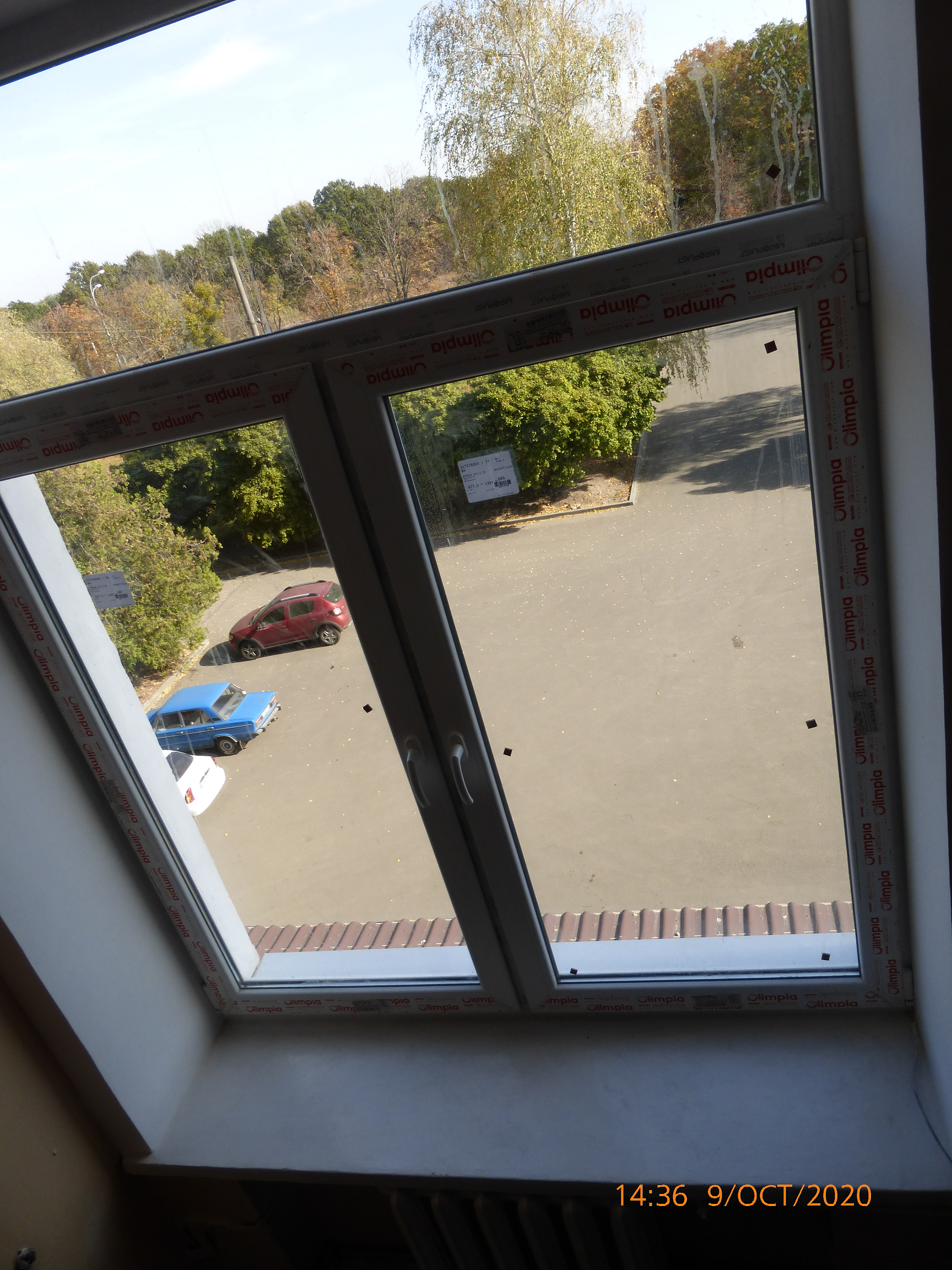 Новое окно в 310