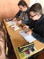 Ліцей №1 імені Івана Франка (Дрогобич)