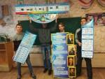 Нижньотеплівськая ЗОШ Станично-Луганського району