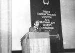 проводи до війська, 1982-5 р.р.до війська випроводжає В.І.Муратов