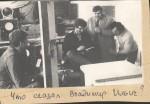 В.В.Власов, І.Ясін, В.І.Лапшин, В.І.Фареник