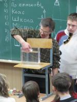 13 лютого 2010 року. Експериментальний тур обласної олімпіади з фізики. О.В. Гапон надає олімпіаді трохи природознавчої магії