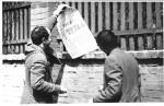 Квітень 1973 року. Ленінський суботник. І.М.Адаменко і П.А.Мишкіс