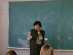02.11.2005. Лекції з електроніки читає Т.І.Войценя