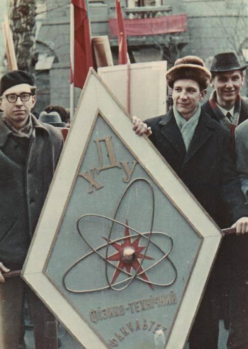 Фотохроника 1970-1979
