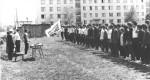 12 травня 1973 р. Спортивне свято біля гуртожитку